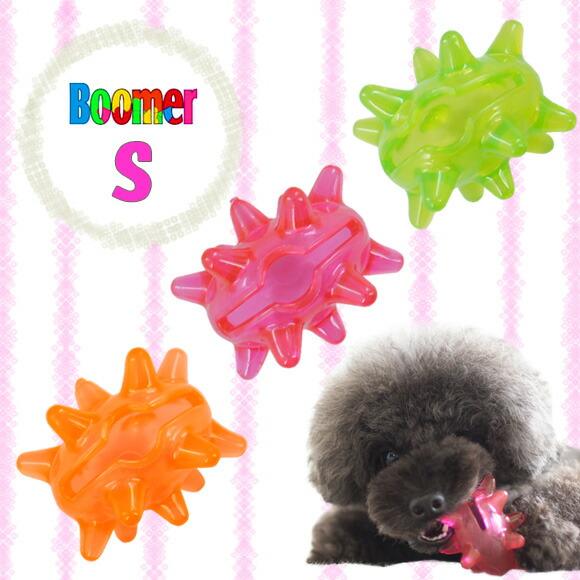 犬 おもちゃ プラッツ PLATZ NEW BOOMER ブーマー S デンタルケア 歯磨き 犬のおもちゃ