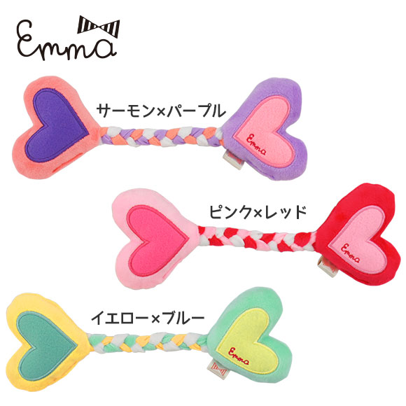 Emma ぬいぐるみおもちゃ ハートロープ 鳴き笛入り エマ