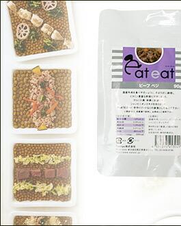 犬 ドッグフード イートイート eat eat おかずレトルト ビーフ ベジ ウェットフード 犬用フード 餌 ご飯01
