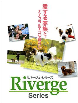 犬 猫 ペット リバージュ ナチュラルアイリフレッシュ グルーミング アンダーコート ケアブラシ01