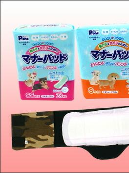 犬 トイレ 第一衛材 男の子&女の子のためのマナーパッド トイレ用品 トイレトレー トイレシート ペットシーツ01