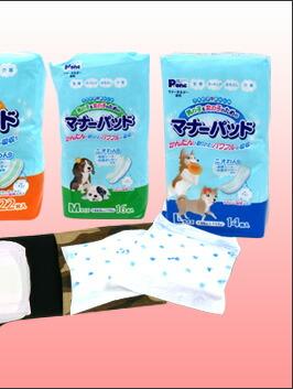 犬 トイレ 第一衛材 男の子&女の子のためのマナーパッド トイレ用品 トイレトレー トイレシート ペットシーツ02