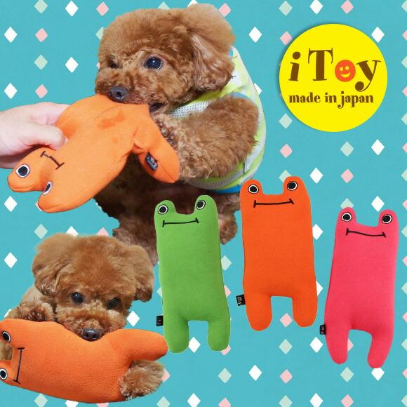 犬  ペット iDog&iCat iToy アイトイ ケロケロかえる おもちゃ 国産 布製 犬のおもちゃ ぬいぐるみ