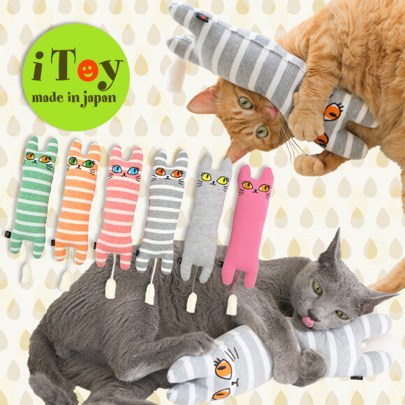 犬 猫 ペット iDog&iCat iToy アイトイ ユキちゃんの仲間たち おもちゃ 国産 布製 猫のおもちゃ