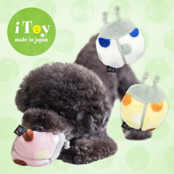 犬 猫 ペット iDog アイドッグ iToy コロコロてんとう虫 鳴き笛入り おもちゃ 国産 布製 犬のおもちゃ