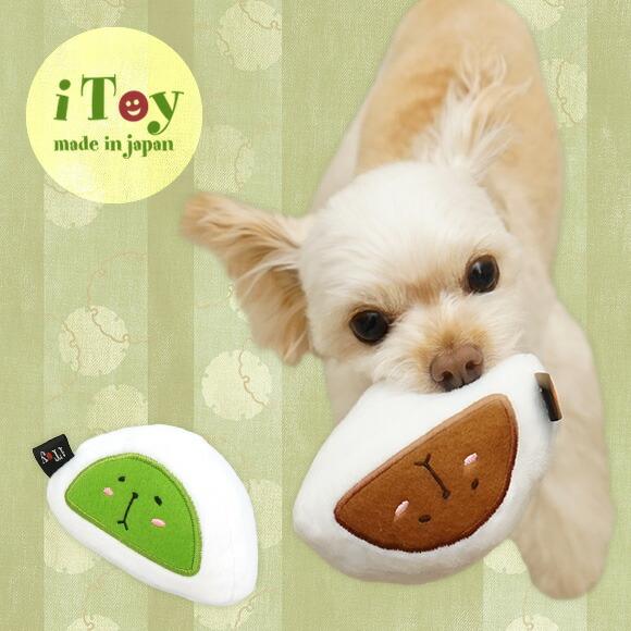 犬 猫 ペット iDog アイドッグ iToy マメ大福 カラカラ鈴入り おもちゃ 国産 布製 犬のおもちゃ