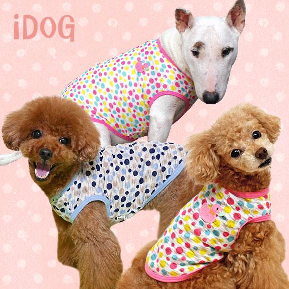 犬 服 iDog アイドッグ ひよこのカラフルドットタンク 犬の服 犬服 トイプードル