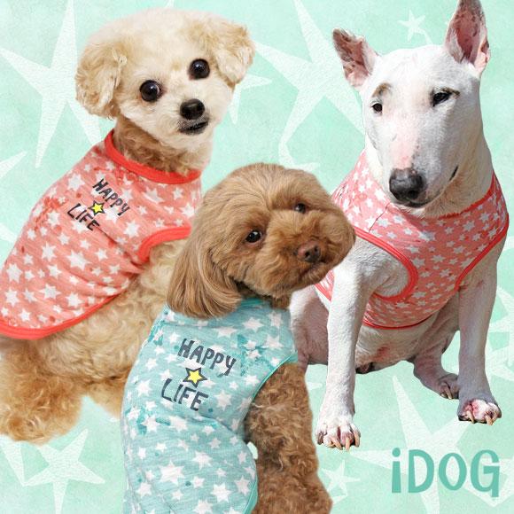 犬 服 iDog アイドッグ スタースタータンク 犬の服 犬服
