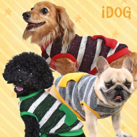 犬 服 iDog ポケット付ボーダーニットタンク アイドッグ 犬の服 犬服