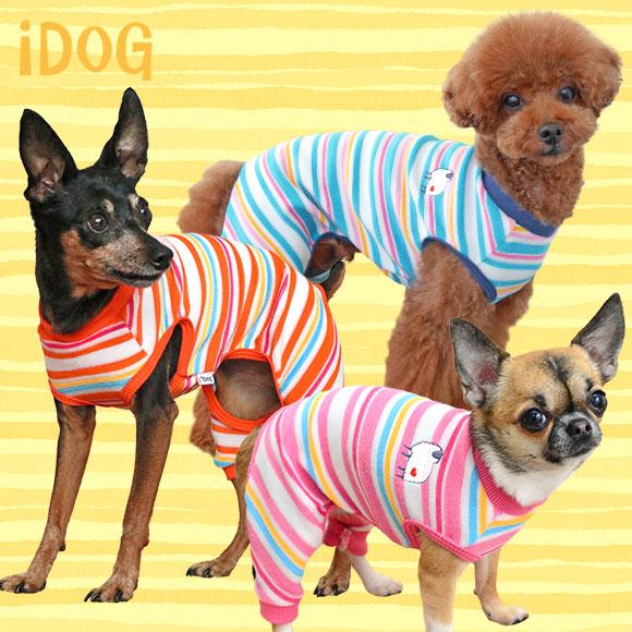 犬 服 iDog ひつじとカラフルパイルボーダーパジャマ アイドッグ 犬の服 犬服
