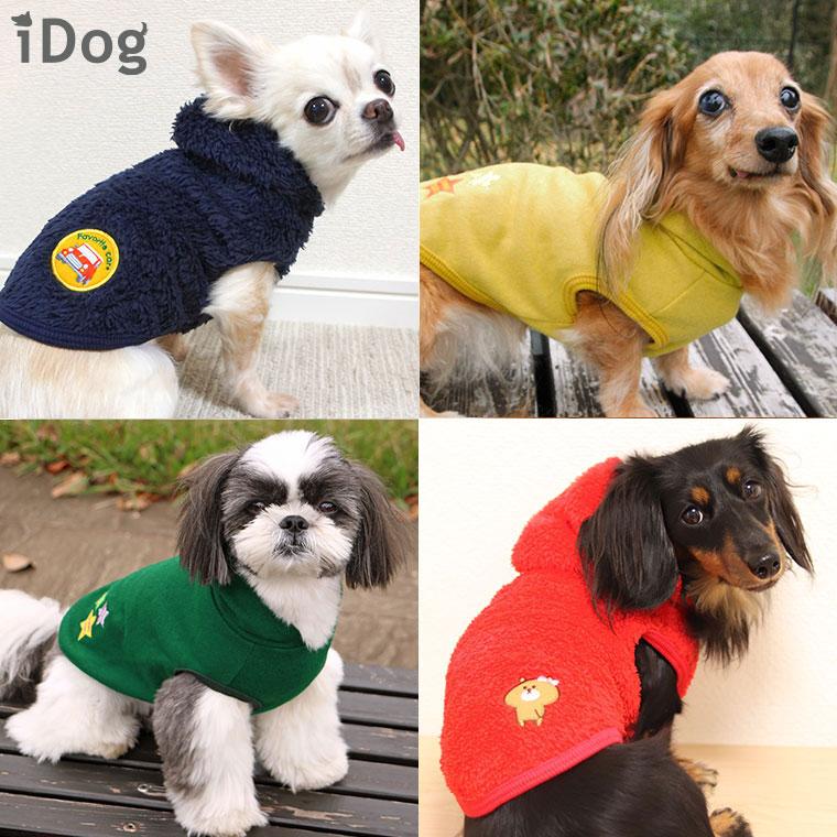 犬 服 iDog デイリーパーカー アイドッグ 犬の服 犬服