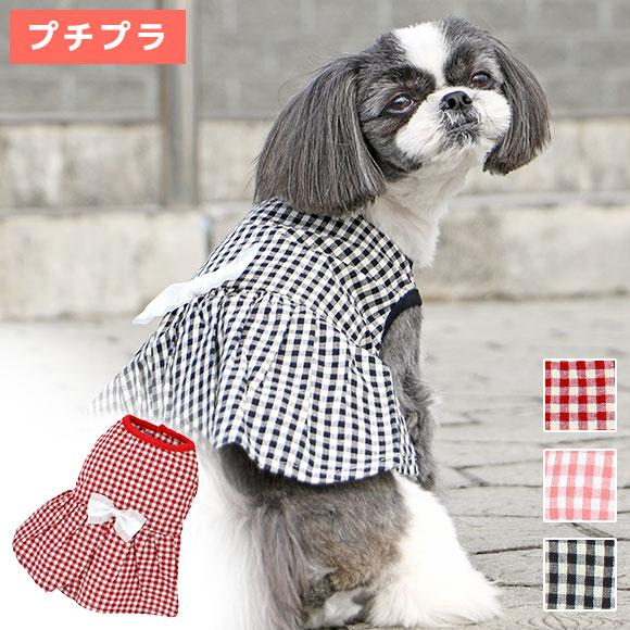 スカート ワンピ ドレス フリル 犬 服 iDog リボン付ギンガムチェックワンピ アイドッグ 犬の服 犬服