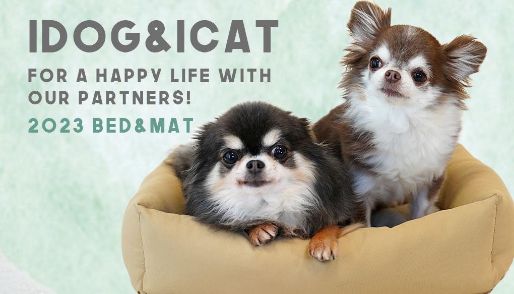 新作2020SSベッド|犬の服のiDog&iCat