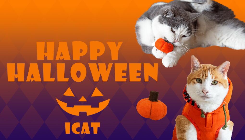 ハロウィン特集|猫の首輪のiCat