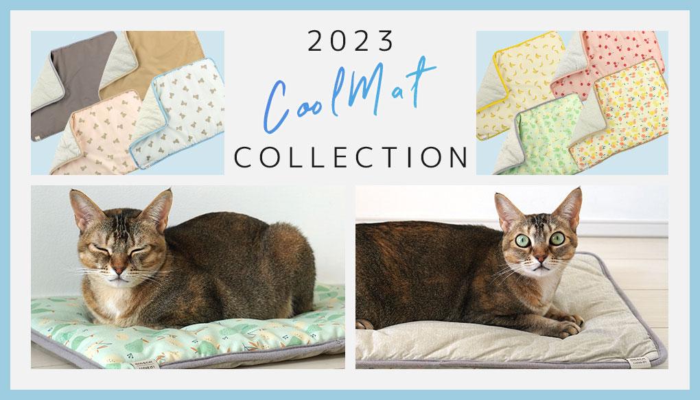 【楽天市場】キャンペーン> 2020春夏マット:iCat【猫首輪&猫グッズ】
