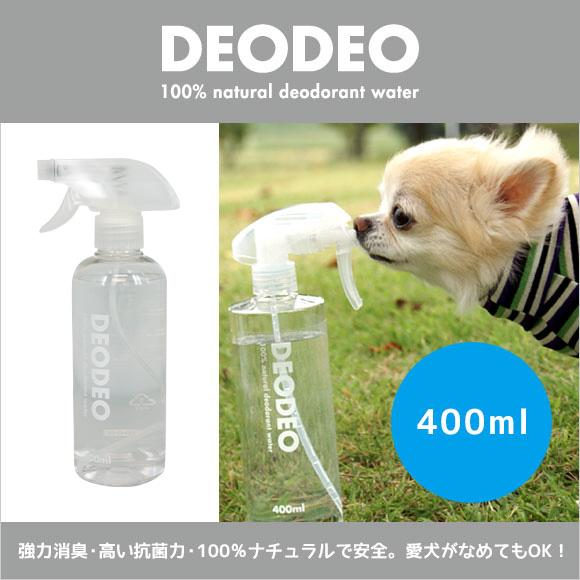 犬 猫 ペット iDog&iCat DEO DEO デオデオ 400ml 消臭 抗菌 除菌 衛生用品