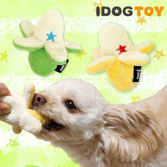 犬 おもちゃ iDog アイドッグ オリジナル まんまるミニバナナ 布製 ぬいぐるみ 犬のおもちゃ