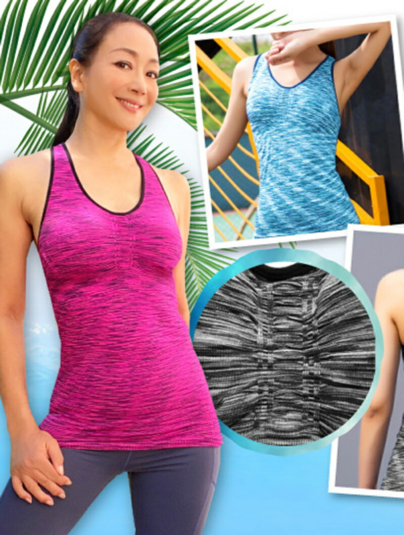 【ポイント10倍】スポーツ・インナーに「着るだけで美胸」カップ付きタンクトップ