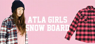 atla girls