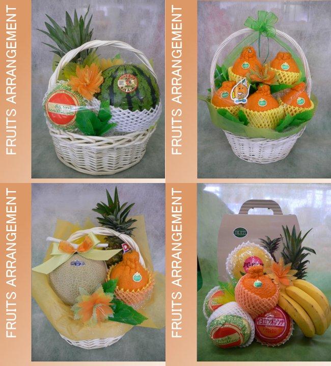 フルーツ専門店『いづみ屋』のフルーツアレンジメト(果物詰め合わせ・盛かご)