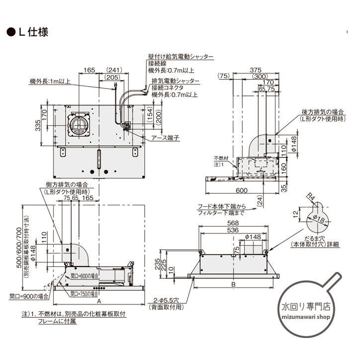 クリナップ フラットスリムレンジフード メタルブラック 間口60cm ZRS60ABM18FC(R・L)-E