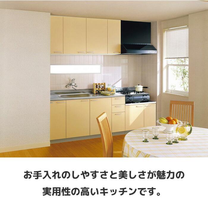 クリナップ さくら 調理台 間口60cm 底板ステンレス貼り K9W-60C/K9Y-60C/K4B-60C