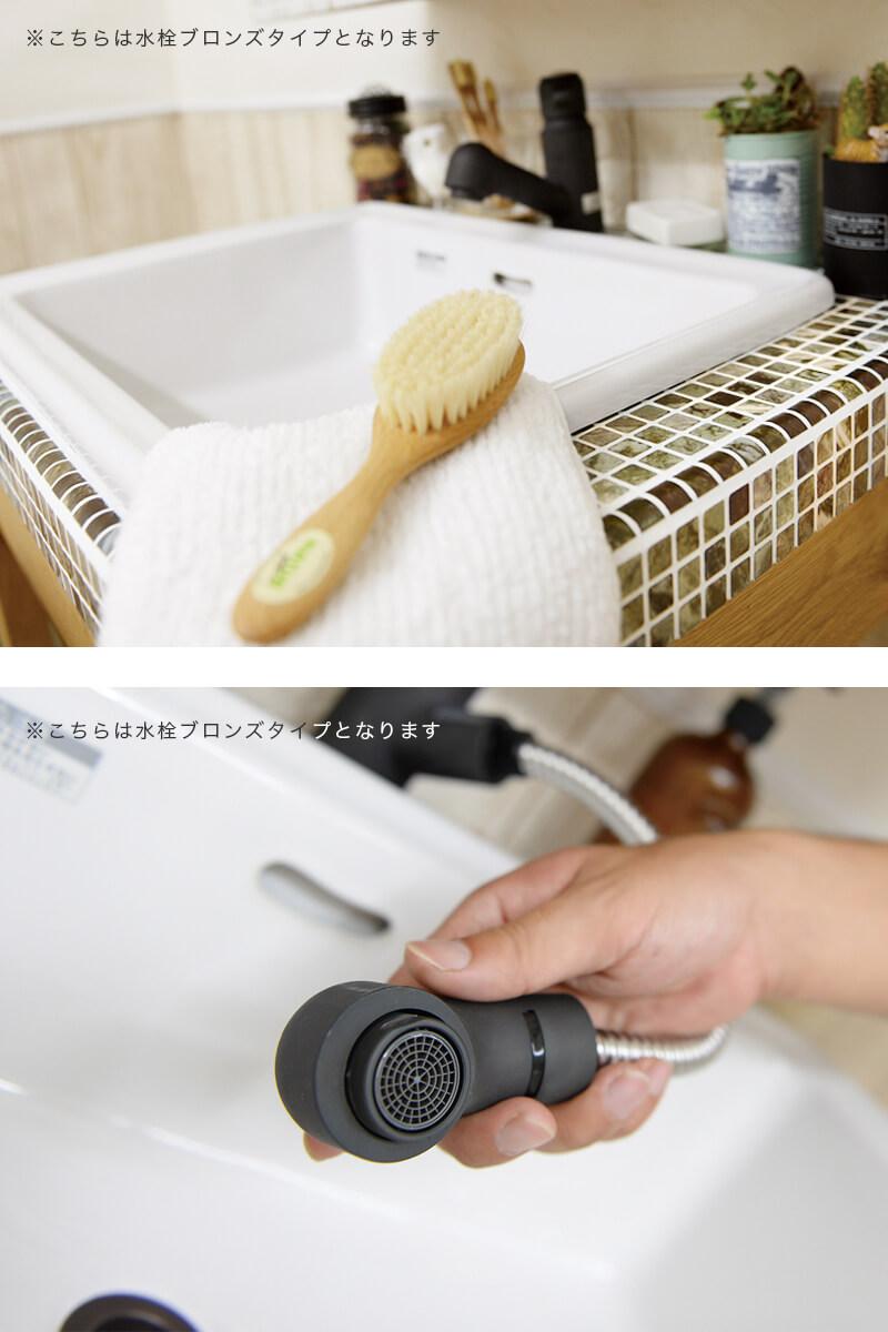 タイリスト tilist タイル洗面台 W700 水栓カラー:クローム