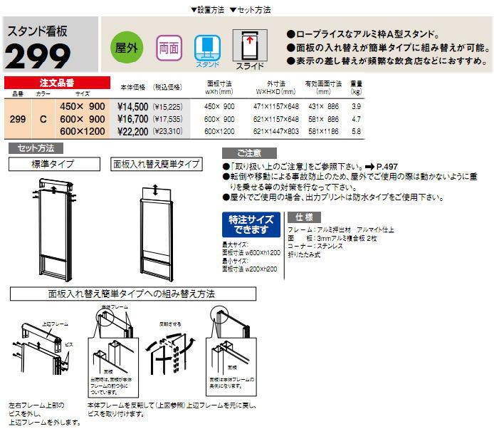 1000 mm #14 【代引不可】 25 m...