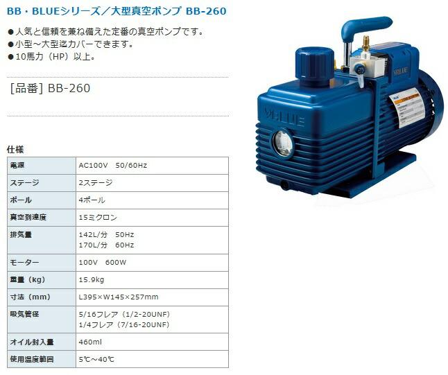 bbk-s-0024.jpg