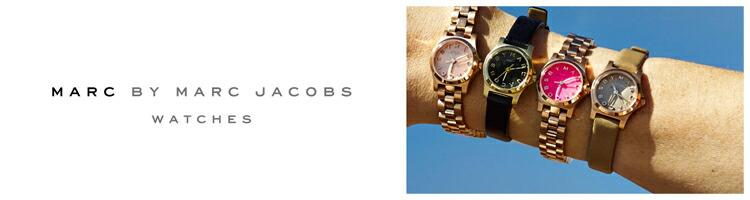 【あす楽】 ストライプ シルバーストーン文字盤 ジェイコブス 【_腕時計】 リディア 腕時計 時計 ブラック/ MBM1166 Lidia Stripe 【RCP】 【02P03Dec16】 MARC JACOBS マーク