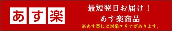 カシオの特価商品満載♪お買い得ウォッチ!!
