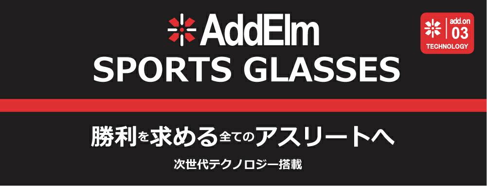 ゴルフ用スポーツサングラス