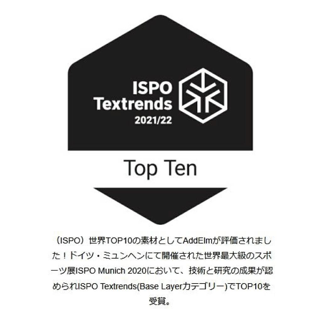 世界TOP10の素材