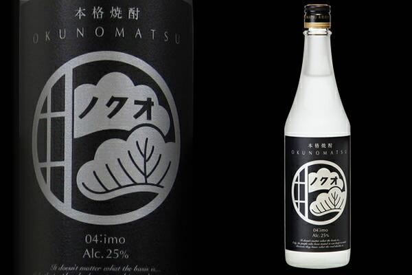 日本酒のシャンパン〜スパークリング日本酒