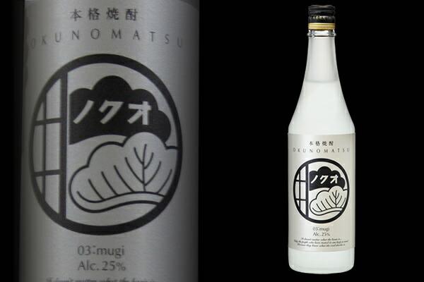 日本酒のシャンパン/奥の松 純米大吟醸プレミアムスパークリング1.6L