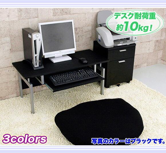 パソコンデスク ロータイプ 90cm幅 コンパクト おしゃれ イメージ画像