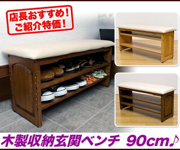 Front Door Bench With Storage: Rakuten Global Market: Porch Bench Storage