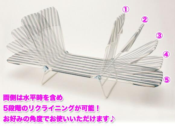 両側は水平時を含め5段階のリクライニングが可能 お好みの角度で使える夏用屋外ベッド イメージ写真