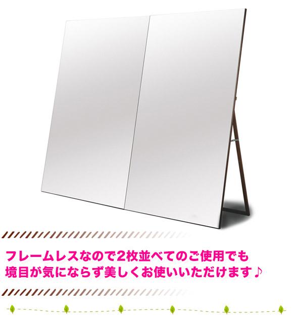 ブラウンとホワイトの鏡 背面 イメージ写真