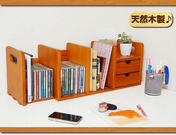 ブックスタンド,ブラウンカラー,スライド式本棚,学習用本棚 イメージ画像