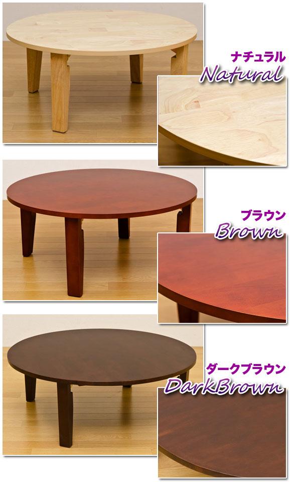 折りたたみ厚8.5cm コンパクトに収納できる丸テーブル イメージ画像