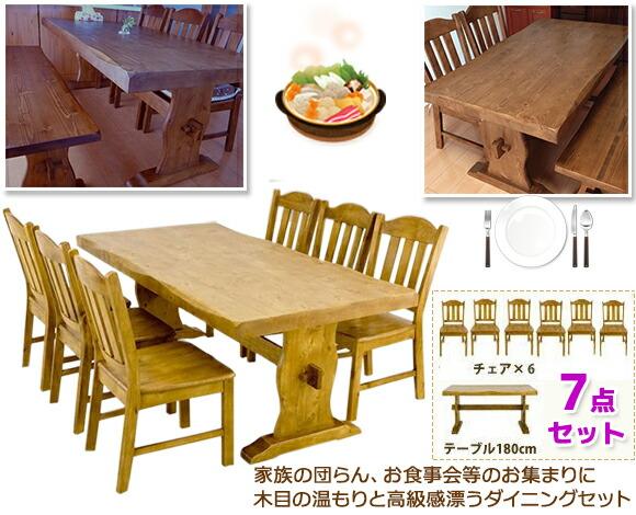 商品サイズ テーブル イメージ写真