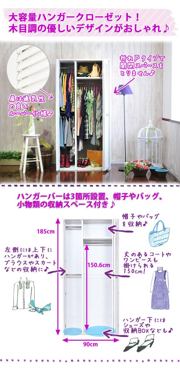 クローゼット 衣類収納 収納家具