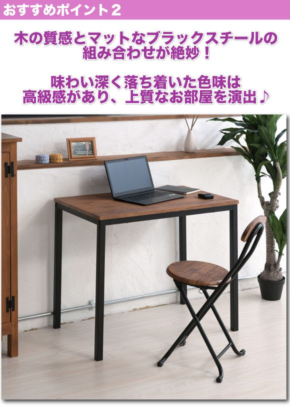 スタイリッシュなデザイン 書斎やキッチンにもピッタリ イメージ写真