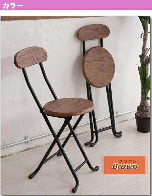 商品カラー ヴィンテージ ビンテージ ブラウン 茶色 木製 イメージ写真