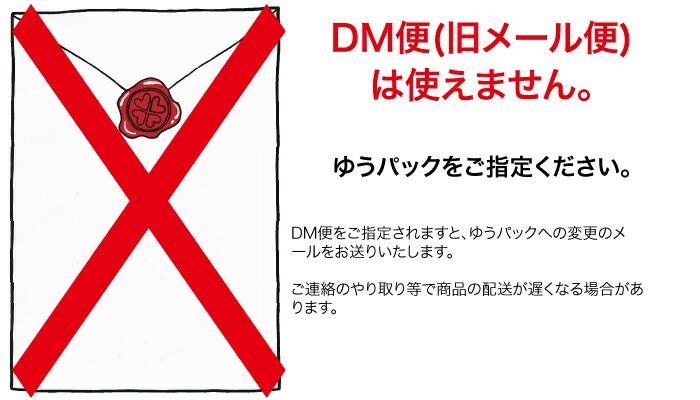 dmbin_dame