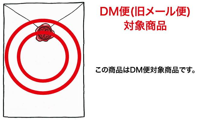 dmbin_ok