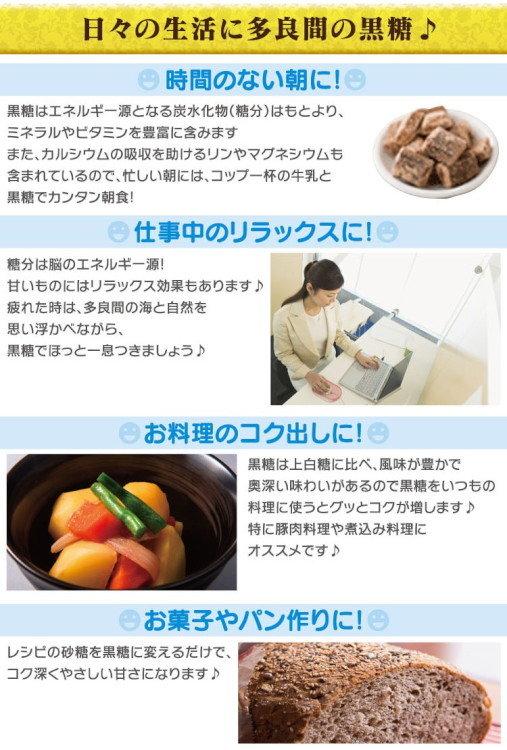 沖縄産 純黒糖