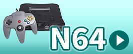 ニンテンドー64 Nintendo64 任天堂64 N64