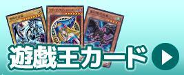 遊戯王カード 構成済みデッキ トレカ トレーディングカード